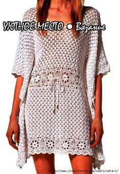 платье вязаное крючком