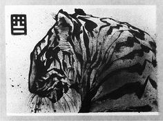 tigre-antoine-bertrand