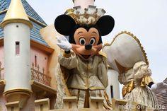 Aufruhr im Land von Pluto und Mickey-Mouse von Mr. Travel · http://reisefm.de/tourismus/aufruhr-im-land-von-pluto-und-mickey-mouse/ · In den USA demonstrieren Disneyland Mitarbeiter für höhere Löhne. So haben sich Hunderte Demonstranten aus dem Walt Disney World am Lake Buena Vista  bei Orlando zusammengefunden.