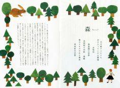 Amazon.co.jp: 夢を読む: 石井 ゆかり: 本