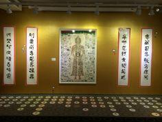 """Gonkar Gyatso, """"Meditations on Irony"""""""