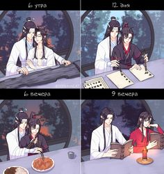 """i was talking abt wwx sitting on lwj's lap and then my girlfriend said that lwj feels like something is missing if wwx isnt on his lap at any given point in time and i think she's right Pokemon Fusion, Great Love Stories, Anime Angel, The Grandmaster, Fujoshi, Touken Ranbu, Anime Comics, Digimon, Jikook"