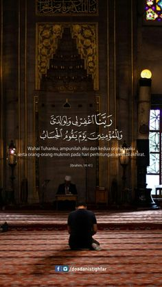 Beautiful Quran Quotes, Quran Quotes Inspirational, Islamic Love Quotes, Arabic Quotes, Quran Wallpaper, Islamic Quotes Wallpaper, Hadith Quotes, Muslim Quotes, Reminder Quotes