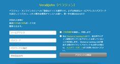 Vera&John   新感覚オンラインカジノ