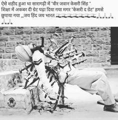 🙏🙏🙏 Sikh Quotes, Desi Quotes, Gurbani Quotes, Punjabi Quotes, Hindi Quotes, Gk Knowledge, General Knowledge Facts, India Gk, Punjabi Culture