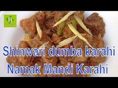 Shinwari dumba karahi | Namak Mandi Karahi - YouTube