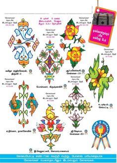 Free Hand Rangoli, Rangoli With Dots, Diy Shops, Rangoli Designs, Festive, Book, Cards, Vintage, Maps