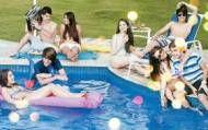 Ideias fofas para decorar sua festa na piscina! - Diversao - CAPRICHO