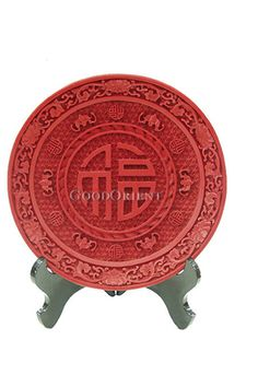 Hand-Carved Cinnabar Disk---Fortune Featured  Price:49.79