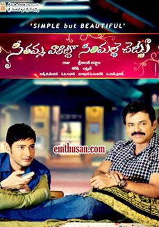 Seethamma Vakitlo Sirimalle Chettu 2013 Telugu In Ultra Hd Einthusan Telugu Movies Online Telugu Movies Movies Online