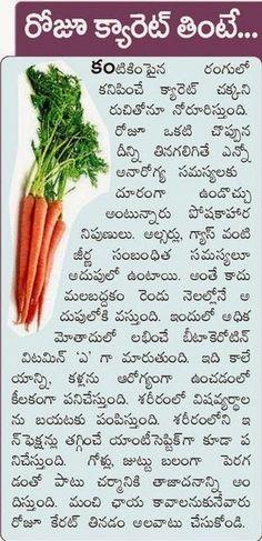 535 Best Health Tips In Telugu Images In 2018 Health Remedies