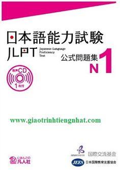 Sách luyện thi N1 Koushiki mondaishuu (Kèm CD)