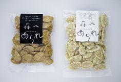 Hiruzen kougei ARAER package Design Art direction & Design by Seiichi…