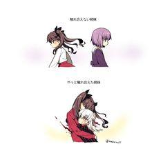 Type Moon Anime, Tohsaka Rin, Fate Stay Night Anime, Matou, Fate Anime Series, Fate Zero, Life Is Strange, Geek Stuff, Archer