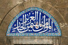 Kılıç Ali Paşa Camii Dış Mekan Çinileri by Sinan Doğan, via Flickr