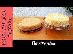 Vanilla Cake, Youtube, Desserts, Food, Tailgate Desserts, Deserts, Essen, Postres, Meals