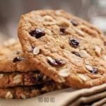 Hiland Dairy Cookie Contest - White Chocolate Cranberry Cookies - Debra R… White Chocolate Cranberry Cookies, White Chocolate Chip Cookies, Oat Cookies, Oatmeal Raisin Cookies, Healthy Cookies, Seed Cookies, Oatmeal Biscuits, Delicious Cookies, Chocolate Chips
