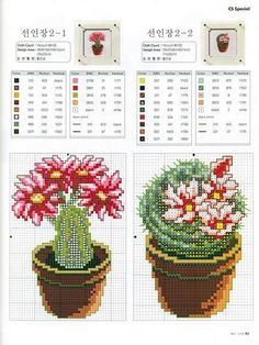 Take a look at this trendy photo - what a clever design and style Cactus Cross Stitch, Cross Stitch Love, Cross Stitch Flowers, Modern Cross Stitch, Cross Stitch Charts, Counted Cross Stitch Patterns, Cross Stitch Designs, Cross Stitch Embroidery, Cactus Embroidery