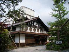 Najstarszy hotel. Hoshi Ryokan położony w prefekturze Ishikawa, w mieście Komatsu na wyspie Honsiu.