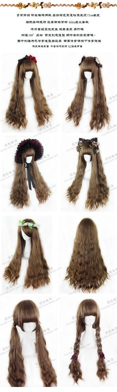 kyouko wig | Daily Vivi magazine article European style natural brown fluffy corn hot long curly hair - Taobao