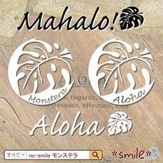 Amazon | nc-smile ハワイアンステッカー Mahalo モンステラ サーモンピンク | ステッカー・デカール・シール | 車&バイク