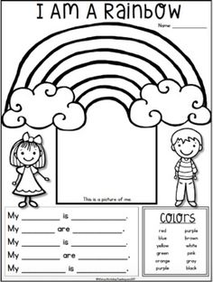 All About Me Rainbows {Freebie} Whimsy Teaching
