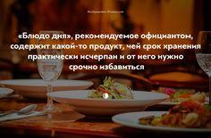 22 действительно уникальных исторических снимка: vsegda_tvoj — ЖЖ Beef, Food, Meat, Meals, Ox, Yemek, Eten, Steaks, Steak