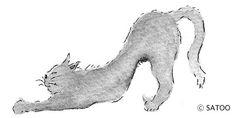 のびをする猫のイラスト