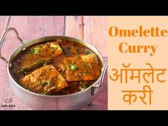 Omelette Curry is an ideal dish for those quick meals when you are in rush and want something quick yet delicious. This thick-gravy egg preparation can be served with Parathas, Phulkas or steamed Rice. It pairs up perfectly with Biryanis. I, personally like to eat such thick gravy preparations with Soft roll (Pav). We are celebrating the holy month of Ramadan on our YouTube Channel. Like any Indian festivities, it is unimaginable to not talk about food and feast in the month of Ramadan. We…