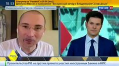 Kriegshetze in deutschen Medien - Robert Stein auf Rossija24