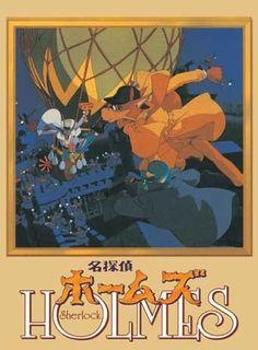 Studio Ghibli, Manga Art, Anime Art, Sherlock Holmes, 80 Cartoons, Pretty Drawings, Cartoon Art Styles, Hayao Miyazaki, Niece And Nephew