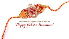Raksha Bandhan 2014 Background Desktop Pictures