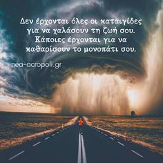 Wisdom Quotes, Life Quotes, Clever Quotes, Greek Quotes, Philosophy, Health Tips, Mindfulness, Inspirational Quotes, Words
