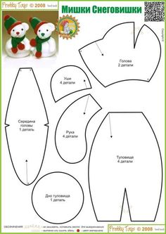 - Before After DIY Christmas Sewing, Christmas Projects, Felt Christmas Decorations, Christmas Ornaments, Christmas Christmas, Christmas Wreaths, Fabric Toys, Christmas Templates, Sewing Toys