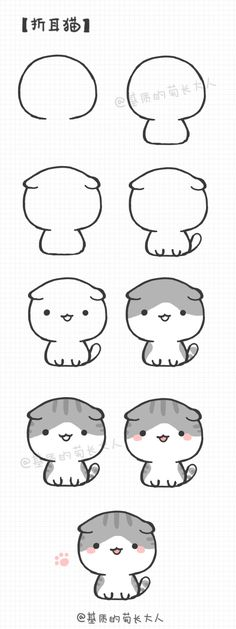 drawings kawaii Exquisite Learn To Draw Animals Ideas Kawaii Drawings, Doodle Drawings, Cartoon Drawings, Easy Drawings, Doodle Art, Pencil Drawings, Cute Animal Drawings Kawaii, Cute Little Drawings, Griffonnages Kawaii