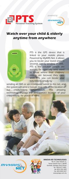 "PONGO IkID SAFETY BUDDY powered by MyKRIS Net helps parents track their children through inbuilt GPS children in seconds by sending an SMS, while the child can call their parent with just pressing four pre-set number.   Parents can build a ""Geo Fence"" which is a virtual fence like your residential area or the school and parents get a notification if their child has left that area. They can also call their kids discretely during an emergency."