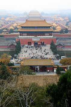 Forbidden City | Flickr - Photo Sharing!