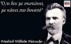 Στις 15 Οκτωβρίου του 1844, γεννιέται ο Φρίντριχ Νίτσε. Einstein, Note, Thoughts, Books, Libros, Book, Book Illustrations, Libri, Ideas