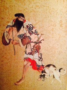 夷酋列像展 Ainu People, Korean Art, Archetypes, Japanese Art, Martial Arts, Africa, Fantasy, Workspaces, History