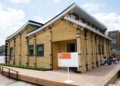 The BAMBU HOUSE by Tonji University Shanghai premiers at Solar Decathalon Europe.
