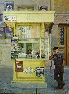 0a8889cff86f Greece. Photo from the 1950 s or 1960 s or so. Σαντορίνη Ελλάδα