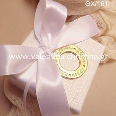 Μπομπονιέρα γάμου μεταλλικός κύκλος των ευχών Decorative Items, Wedding, Valentines Day Weddings, Decorative Objects, Weddings, Marriage, Chartreuse Wedding