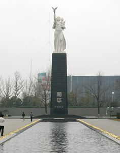 nanjing massacre memorial hall. somewhat grim although worthwhile if you want to learn about the chinese sentiment regarding the second sino-japanese war. can be a little graphic or disturbing-- keep that in mind when deciding to go.