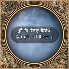 Gurbani Quotes, Holy Quotes, Truth Quotes, Life Quotes, Guru Granth Sahib Quotes, Sri Guru Granth Sahib, Ek Onkar, Nanak Dev Ji, Punjabi Quotes
