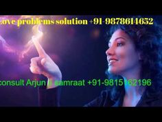 Do vashikaran Mantras really work on women? What are some of the fastest vashikaran mantras? Problem And Solution, Success, How To Get, Messages, Love, Music, Youtube, Mantra, Singapore