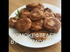 Ψωμοκεφτέδες Νηστίσιμοι / Vegan Bread balls / κεφτεδες με ψωμι / Αγάπα Με Αν Dolmas - YouTube Muffin, Breakfast, Ethnic Recipes, Food, Youtube, Morning Coffee, Essen, Muffins, Meals