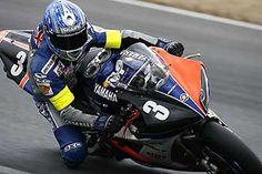 L'endurance moto est une discipline de compétition motocycliste de vitesse, se disputant sur circuit pendant au moins six heures. Généralement l'équipage est composé de deux pilotes.  http://www.shogunmoto.com/