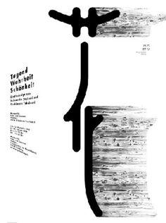 高桥善丸   设计师 - 艺术与设计 Typography Poster Design, Typo Design, Word Design, Best Logo Design, Typography Inspiration, Typography Logo, Ink Logo, Japanese Typography, Beautiful Handwriting
