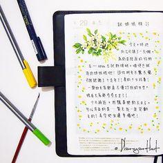 . 2015.05.29 第 一 次 做 姊 妺 ,很 期 待。 The first time to being a bridesmaid. #bridesmaid #wedding #illustration #instagood #pencil #planner #plannerlove #plannernerds #planneraddicts #filofax #diary #draw #drawing #happiness #happy #hobo #hobonichi #me #artwork #art #artjournal #addicts #colourful #colour #me #maskingtape #washitape #mt #日記 #一期一會 #手帳