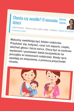 Baby Tips, Baby Hacks, Family Guy, Guys, Comics, Fictional Characters, Cartoons, Fantasy Characters, Sons